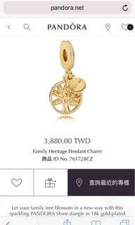 🚚 潘朵拉 Pandora Rose Family Heritage