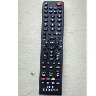 Toshiba TV Remote LCD LED