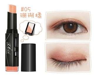 BNIP Two Tone Eyeshadow