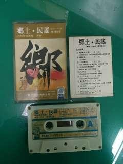 🚚 李泰祥/鄉土民謠錄音帶