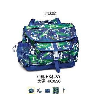 Bixbee school bag