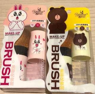 LINE friends makeup brush