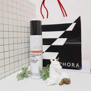 Sephora Express Dry Shampoo 75ml
