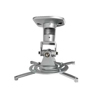 Projector Ceiling Mount 218mm Whatsapp:8778 1601