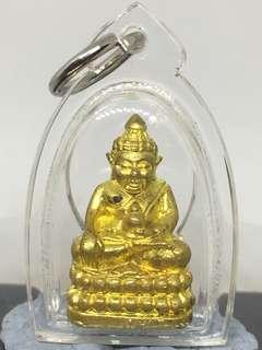 LP SaKorn. Phra Chaiwat Chinnabunchon. Wat NongGrub. 2552. $50