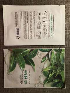 Nature republic mask sheet greentea