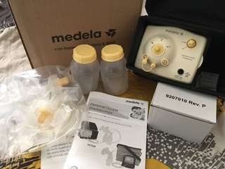 BN Medela double electric breast pump with carrying case