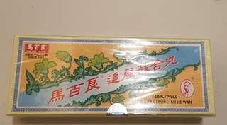 Obat Cina Ma Pak Leung Su He Wan