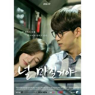 DVD Drama Korea Touching You Korean movie Film Kaset Roman Romance Komedi Comedy Four Sight
