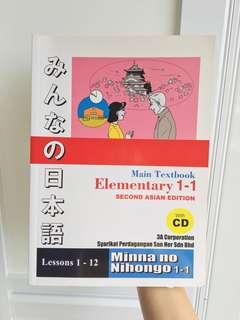 Minna No Nihongo Main Textbook Elementary 1-1