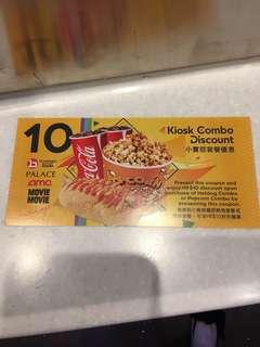 百老匯 AMC $10 小食優惠券 Coupon