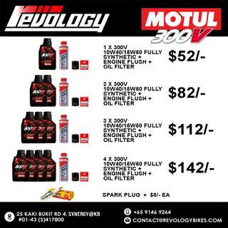 Motul Engine Oil Servicing Package