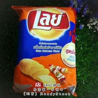 Thailand import Lay's Snack x4