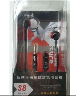 🚚 E-books S8 智慧手機接聽鍵氣密耳機-黑