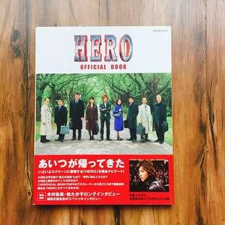 HERO Collector's MOOK
