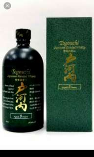 户河內8年日本威士忌700ml with box