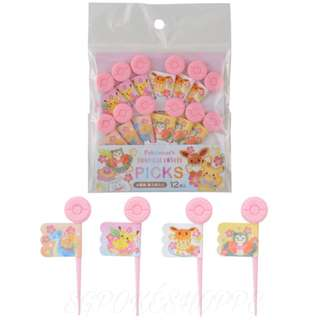 [PO] PICKS SET [TROPICAL SWEETS] - POKEMON CENTER EXCLUSIVE