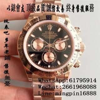 玩表吧 免訂面交 勞力士 Rolex daytona 116505-0002 40mm 玫瑰金 計時 黑面 藍寶石 JH 出品