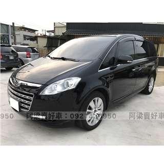 2010年-納智捷-MPV (七人座.車況優.安全可佳) 買車不是夢想.輕鬆低月付.歡迎加LINE.電(店)洽