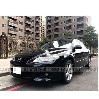 2003年-馬自達-馬6 (空間大.車況優) 買車不是夢想.輕鬆低月付.歡迎加LINE.電(店)洽