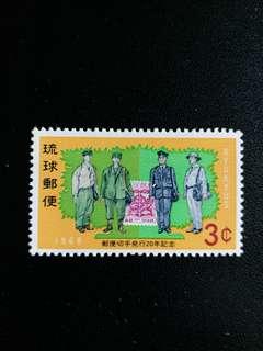 琉球(冲繩) 郵票  全新1968年 一枚