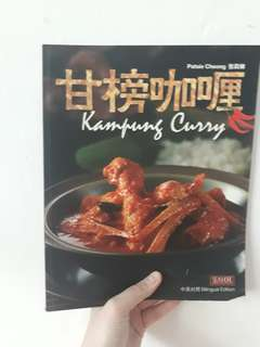Cook Book nonya cooking