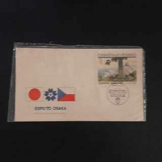 Expo '70 0SAkA First Day Cover