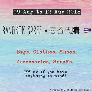 Bangkok Spree • 曼谷代購