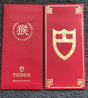 🚚 Tudor Red Packets Ang Bao
