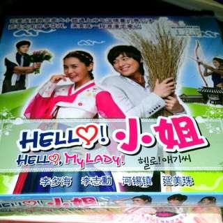 Vcd Korean Drama Hello my Lady