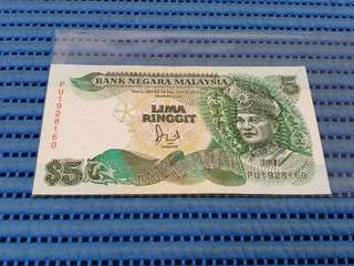 Bank Negara Malaysia $5 Five Lima Ringgit Note PU 1928160 with additional silver security thread Dollar Banknote Currency