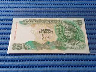 Bank Negara Malaysia $5 Five Lima Ringgit Note PS 6728107 Additional silver security thread Dollar Banknote Currency