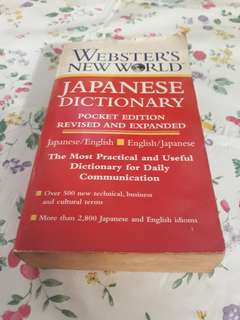 Japanese engliah dictionary