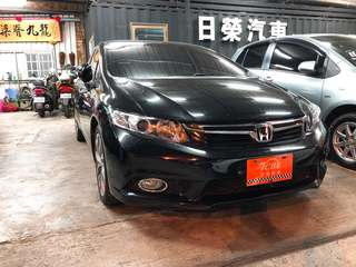 2013 Honda Civic 2.0 S