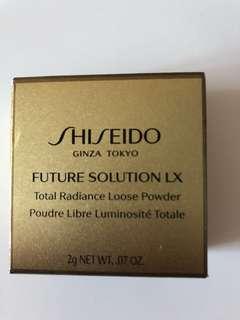 Future solution loose powder e