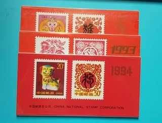 (包平郵)生肖郵票日曆,1992,93,94年