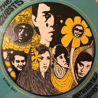 "The Quests -Instrumentally Yours (1968) Singapore Psych Garage EP 7"" Record Vinyl"