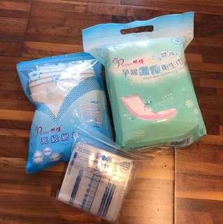 maternity pads breast milk storage bags