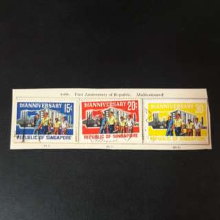 Singapore 1966 stamps