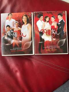 "Original Korean Drama DVD set "" You Don't Know Her"" ""Conditions of Happiness"""