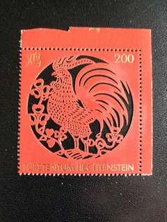 列支敦士登郵票 全新2017年雞年郵票
