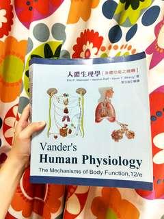 🚚 人體生理學 身體功能之機轉〈12E〉- Widmaier 著 - 王凱立 編譯 - 藝軒出版