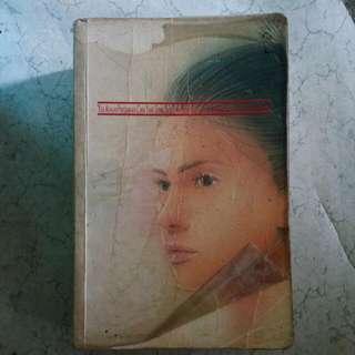 Novel Untuk Semua Lelaki Yang Kucintai
