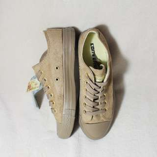 Brown Suede Sneakers (Size 7)