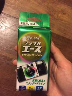 LAST ! Fujifilm Disposal Camera 27pcs