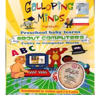 Galloping Minds Tubby In Computer World Preschool DVD