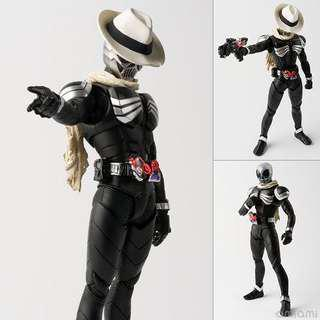 Bandai S.H.Figuarts Kamen Rider Skull (Shinkocchou Seihou) SHF Figuarts