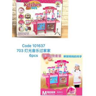 Kitchen set 101637