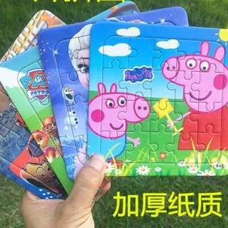 Children Cartoon Puzzle - Goodie bag