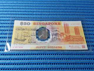 A 507556 1990 Singapore 25 Years of Independence $50 Commemorative Banknote A 507556. Is this a replacement note?